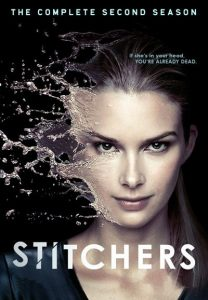 stitchers-second