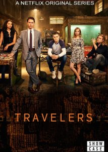 travelers-first