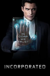 incorporated-first